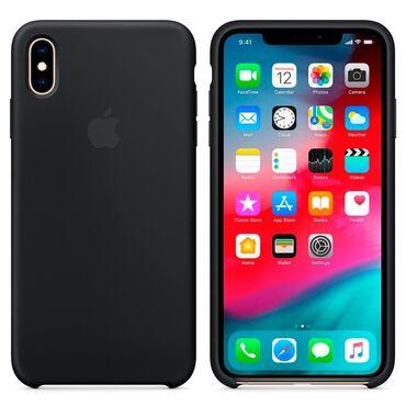IPhone Xs | 256 ГБ | Черный | Б/У | Face ID