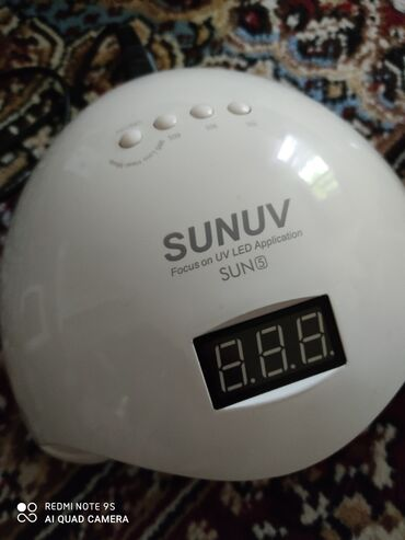 ручной фасовочный аппарат в Кыргызстан: Лампа аппарат стерилизатор с боксом и другие отдам не дорого