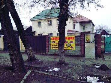 Продажа домов 150 кв. м, 8 комнат, Свежий ремонт