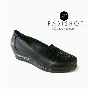 New. женские весенние туфли. в Бишкек
