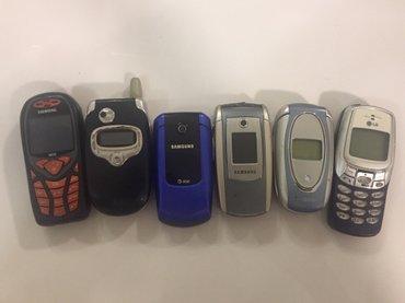 Siemens в Кыргызстан: Продаю ретро телефоны! рабочие сименс м55, самсунг sgh-x475,lg w3000