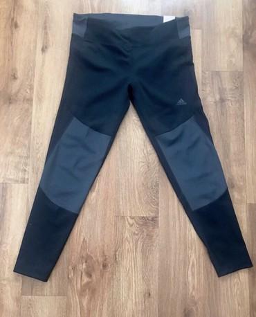 Женские брюки в Чаек: Спортивные лосины Adidas,оригинал. Размер L