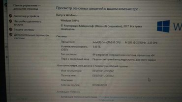 Продаю ноутбук Acer Emachines e732g 15.5 в Бишкек