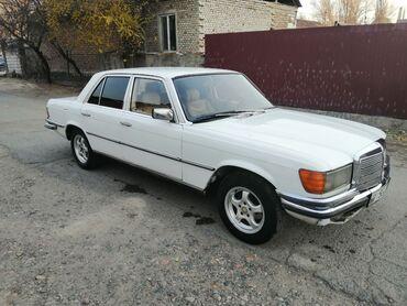 рассрочка кейджи в Кыргызстан: Mercedes-Benz S-Class 3 л. 1977 | 121 км