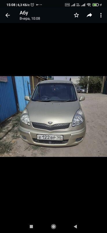 номера на авто бишкек in Кыргызстан | БЮРО НАХОДОК: Toyota Funcargo 1.3 л. 2000
