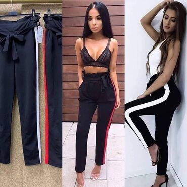 Prelepe pantalone sa dubokim strukom HIT CENA: 1.300 din
