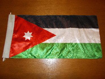 Ostalo | Lazarevac: Zastava Jordana. Zastava izuzetnog kvaliteta. Dimenzije: 50x25cm