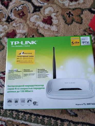 Wifi router TP-LINK в Бишкек