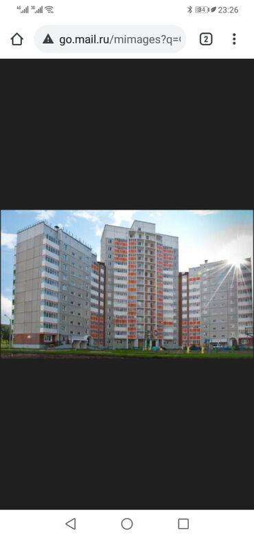 Сдам в аренду - Кыргызстан: Сдам в аренду соток Строительство от собственника