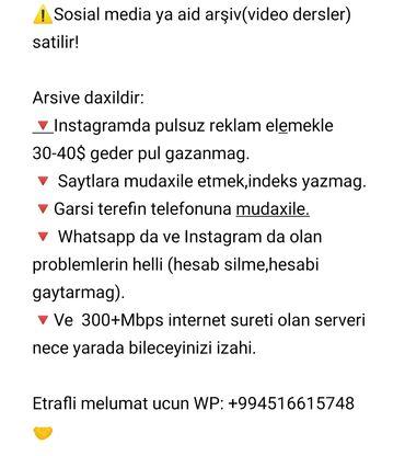 Təlim, kurslar - Azərbaycan: | Onlayn