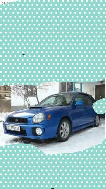 Subaru Impreza WRX 2001 в Чон-Сары-Ой