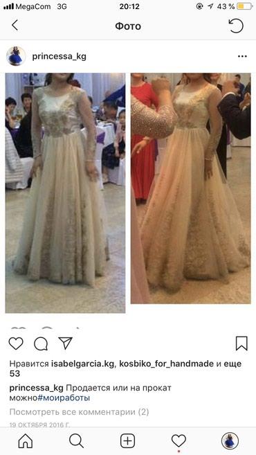 Золотое платье сшито на заказ на кыз узатуу ,одет 1раз 44/46разм  в Лебединовка