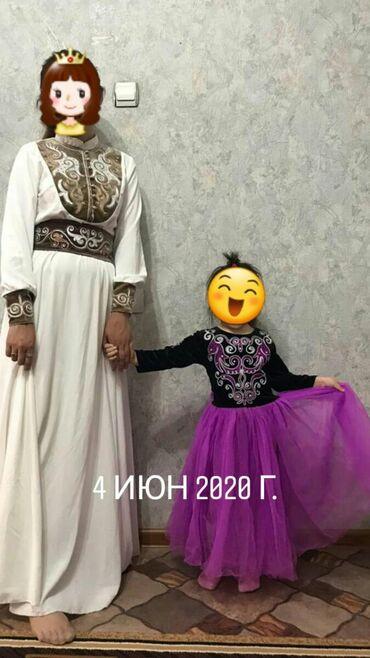 платья-на-кыз-узату-бишкек в Кыргызстан: Национальный платья на кыз узатуу и для кормяший мамочки,одевалость на