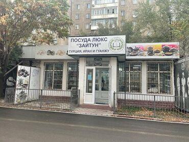 продам продуктовый магазин in Кыргызстан   МАГАЗИНЫ: 220 кв. м, С мебелью