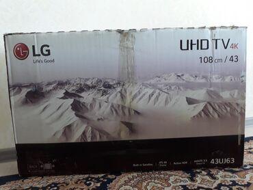 Телевизор LG UHD TV 4K 108 cm/43 на запчасти Экран сломан Остальное