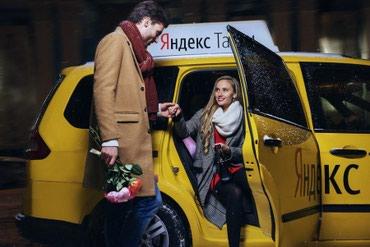 Регистрация Яндекс.Такси с лич. автоПартнер Яндекс. Такси набирает
