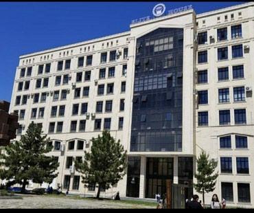 Сдаю офис 70 м2 в Бизнес-Центре в Бишкек