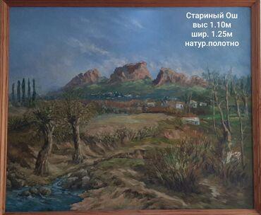 Картина написанная на натуральном полотне. высота 1.1 метров