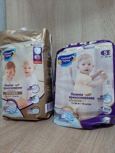 Другие товары для детей в Кант: В связи с закрытием оптовой торговой точки, распродаю остатки товара г