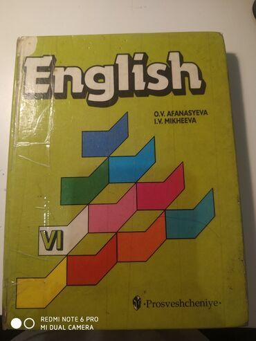 журналы на английском в Кыргызстан: Английский язык 6-класс,в хорошем состоянии, разноцветная