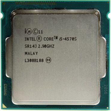Процессор Intel Core i5-4570S 2.9 - 3.6 GHz / 4 ядра / 6Mb / 65W /