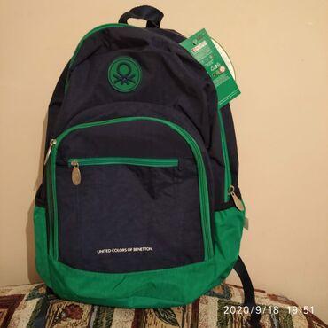 Rukzaklar - Azərbaycan: United Benetton məktəbli çantası satılır trendyoldan sifarişlə alınıb