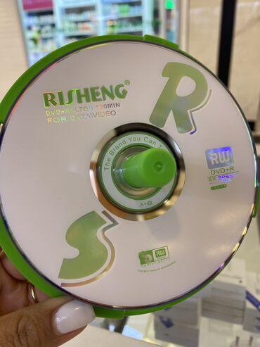 В наличии DVD диски болванки