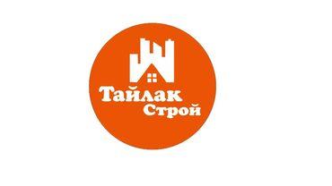 строительство в Кыргызстан: Монолит