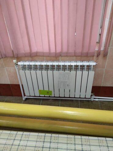 гортензия в бишкеке в Кыргызстан: Монтаж отопления, Подключение отопления, Установка пластиковых труб | Монтаж, Гарантия, Бесплатная консультация | Стаж Больше 6 лет опыта