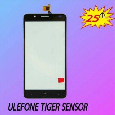 leagoo - Azərbaycan: Ulefone Tiger sensoru 25 azn. Məhsullarımız tam keyfiyyətli və