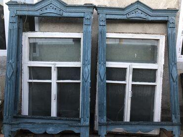 Продаю окна 1500