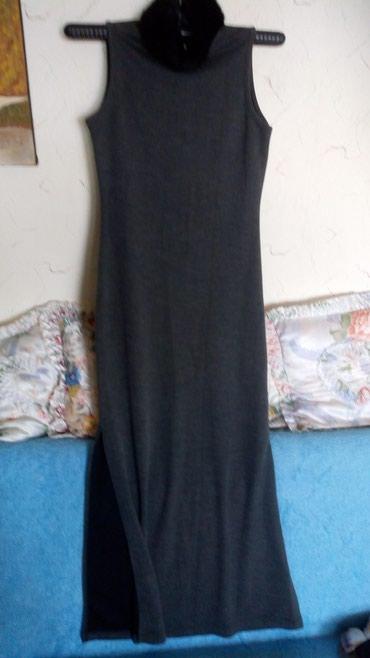 Nova pamucna haljina sa krznom oko vrata pamuk..obim oko - Kraljevo