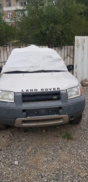 Land Rover - Кыргызстан: Land Rover Freelander 1.8 л. 2000