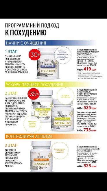 Аптека Сода Для Похудения. Как принимать пищевую соду для похудения: советы и рецепты