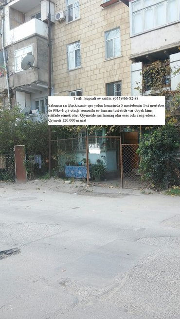 Bakı şəhərində Tecili  kupcali ev satilir.
