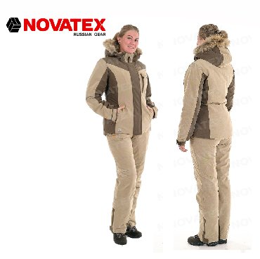 компания атоми в бишкеке отзывы в Кыргызстан: Зимний женский костюм «Вея» (ТМ PRIDE) от компании Novatex