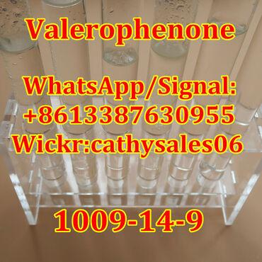 CAS 1009-14-9 Valerophenone Liquid, 1-Phenyl-1-Pentanone in Stock