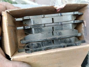 Колодки новые оригинальные lexus rx330 в Бишкек