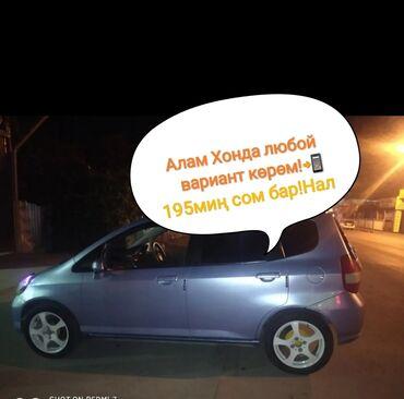 honda cr v бишкек в Кыргызстан: Honda Accord 1.6 л. 2005