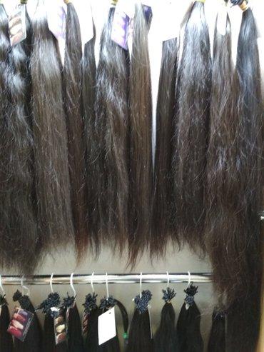 Продаю волос для наращивания . Продаю 100% натуральные волосы оптом и в Бишкек