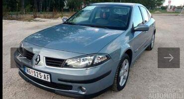 Renault | Srbija: Renault Laguna 1.9 l. 2006 | 203000 km