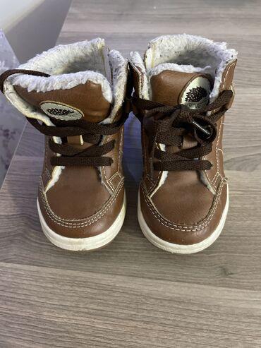 Обувь зимняя тонкий начёс