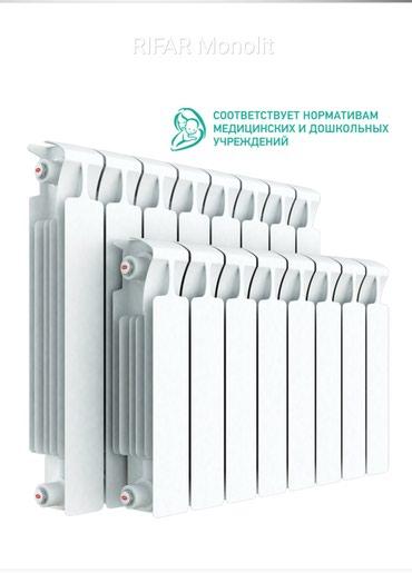 Биметаллический радиаторMONOLIT– это принципиально новый, запатентов