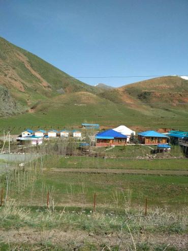 Продаем! Курортный-туристический комплекс расположенный в предгорье в Бишкек