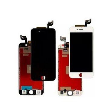 iphone 6 dubay qiymeti - Azərbaycan: Yeni iPhone 6s 128 GB
