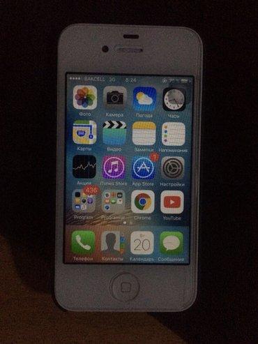 Iphone 4s32gb. Problemi wifi islemir ve icloudu var. Hal hazirda ozum  в Гянджа