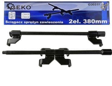 Alat za skidanje opruge amortizera 380 mm GEKO Poljska - Belgrade