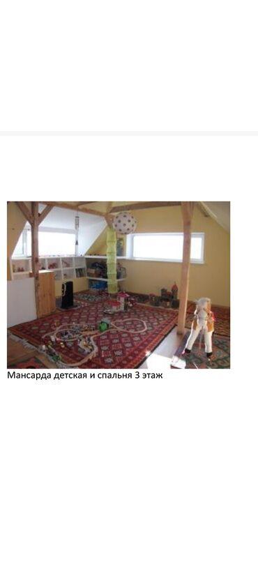 аренда волейбольного зала бишкек в Кыргызстан: 200 кв. м, 5 комнат, Утепленный, Бронированные двери, Балкон застеклен
