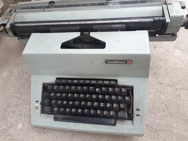 швейная машинка пмз в Кыргызстан: Пишущая машинка рабочем состоянии  Механический