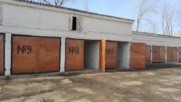 Коммерческая недвижимость в Кыргызстан: Боксы под СТО теретория охраняемое .  На теретории столовая съёмные к